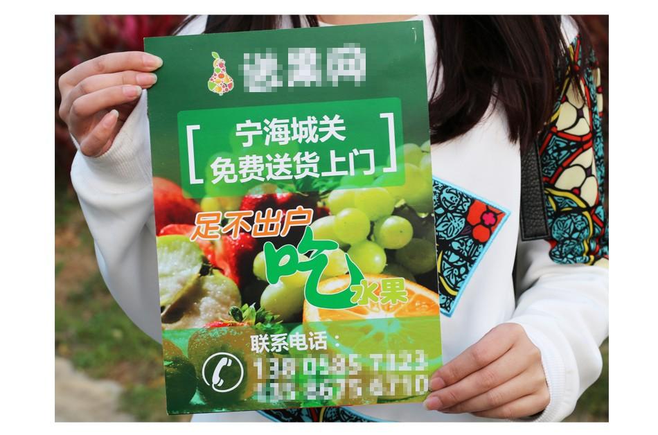 云南宣传单印刷