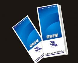 昆明宣传单 折页设计印刷服务