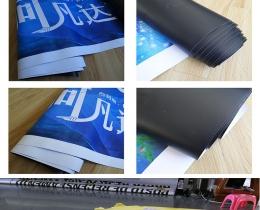 UV高精度黑底布