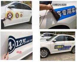 云南 昆明磁性 冰箱贴 留言板 写字板 磁性贴 橡胶磁铁 软磁铁 汽车广告磁铁
